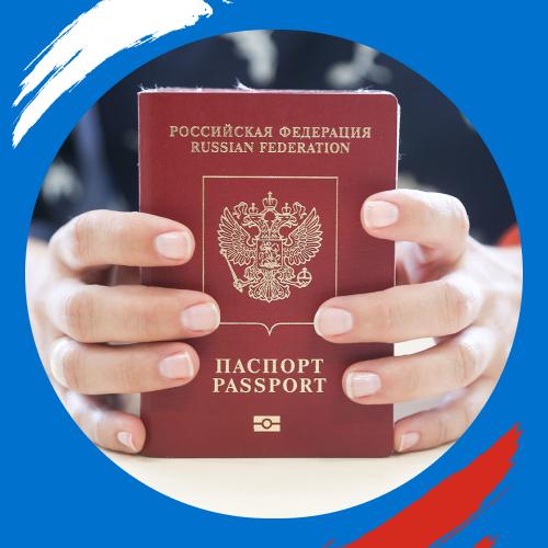 Какие документы нужны на загран паспорт нового образца мужчине